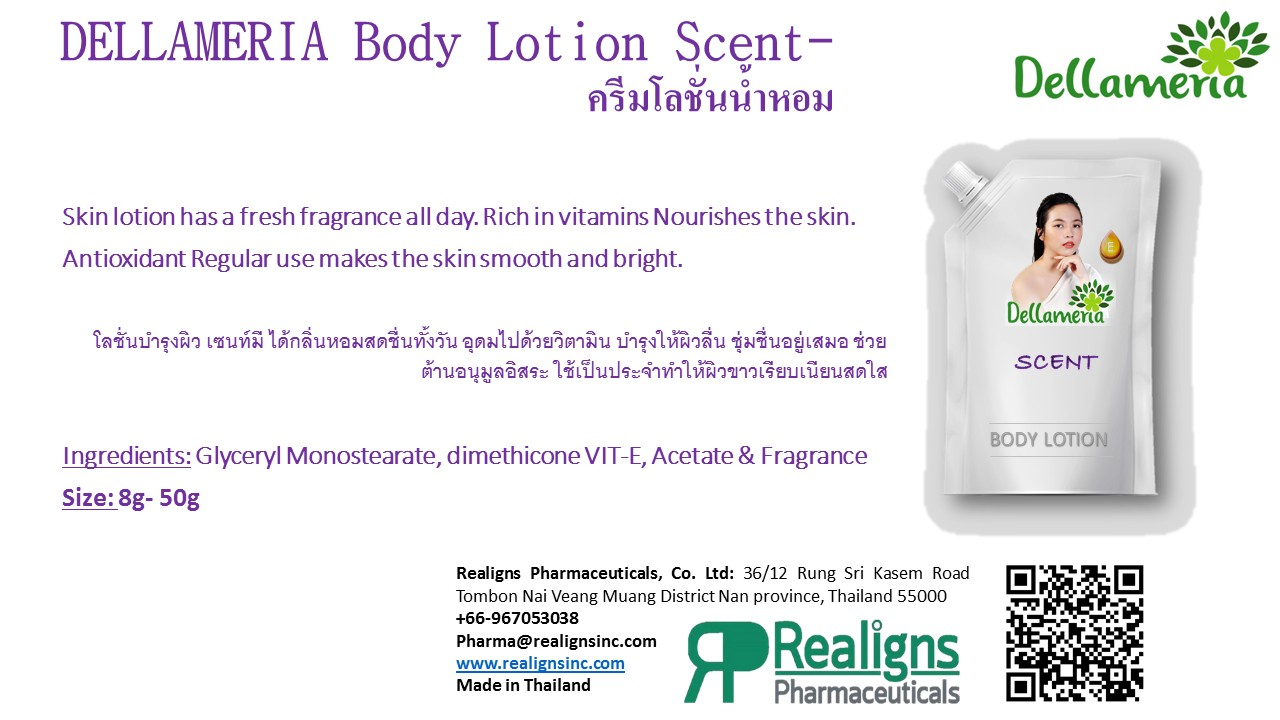 BODY FRAGRANCE LOTION